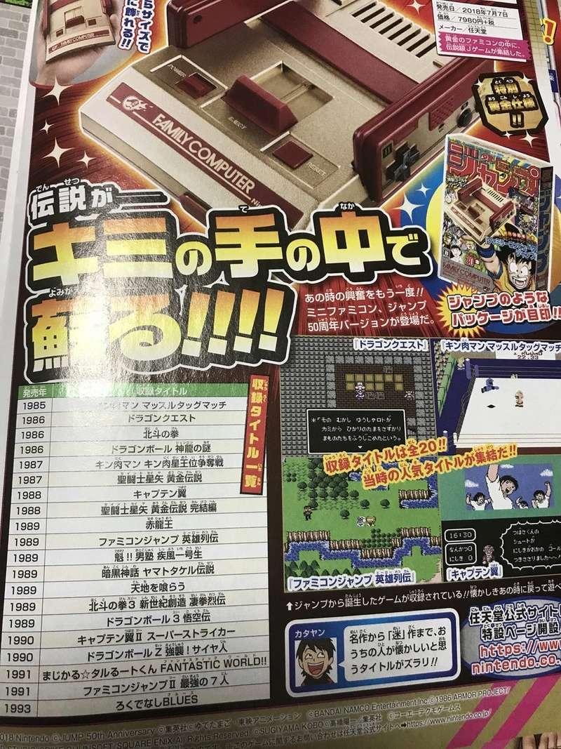 Une Mini NES pour novembre! Dcz3fm10