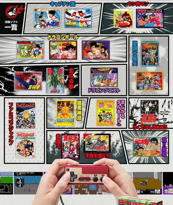 Une Mini NES pour novembre! - Page 2 Ninten11