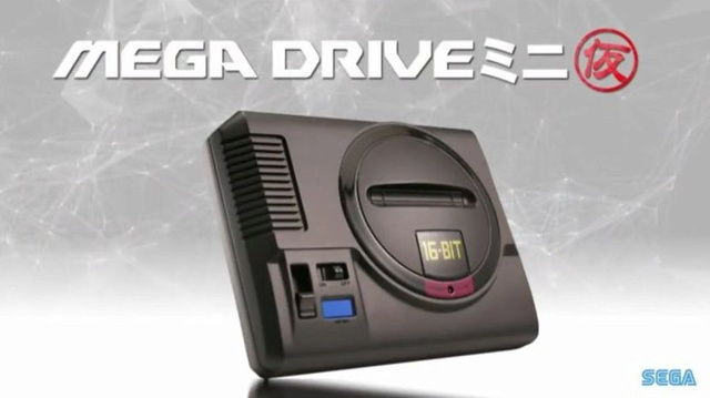 Sega annonce la Mega-Drive Mini ! Sega-a10