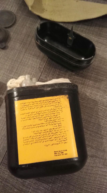 Lot NBC irakien guerre du Golfe Img_2308