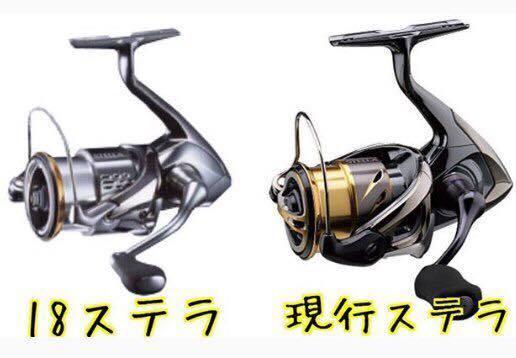 2018 New SHIMANO STELLA 25498110