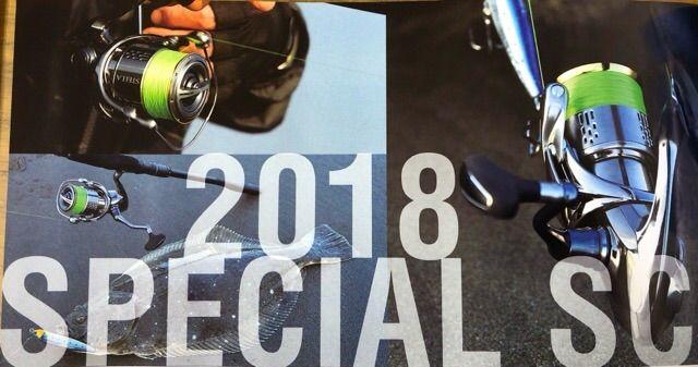 2018 New SHIMANO STELLA 6f4a0a10