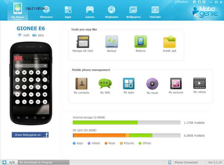 Mobogenie مدير ملفات و سوق تطبيقات لبرامج الاندرويد  Moboge10