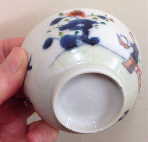 Chinese Qianlong export porcelain  Chines13