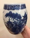 Chinese Qianlong export porcelain  9328e010