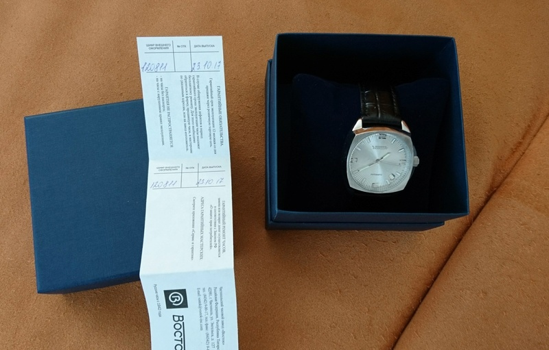 Vostok Prestige 12081111
