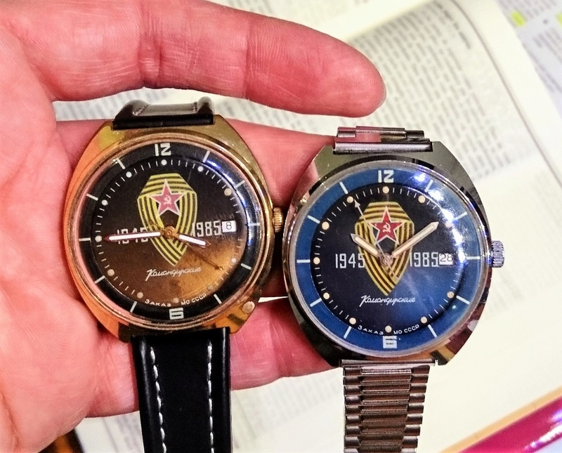 Les montres soviétiques commémoratives de la victoire  Dsc_2810