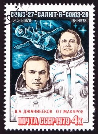 40ème anniversaire de la mission Soyouz 27 1978_s10