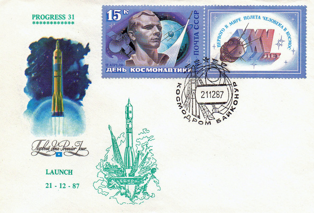 30ème anniversaire du lancement de Soyouz TM-4 1987_110