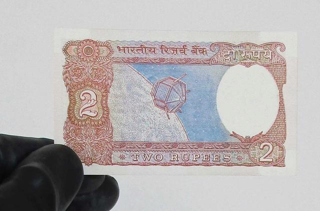 Inde - Billet de 2 roupies Satellite Arabyatha / 1985 Inde_b11
