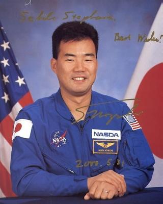 L'astronaute Soichi Noguchi assigné à Expedition 62/63 en décembre 2019 Noguch10