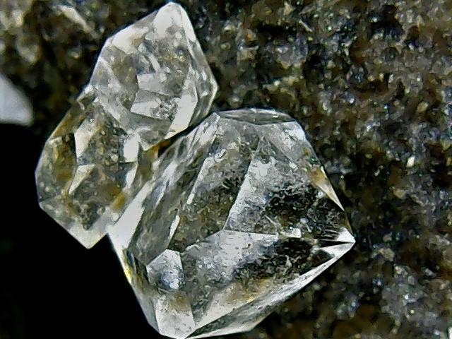 Quartz de septaria dit <<diamant>> Win_2615