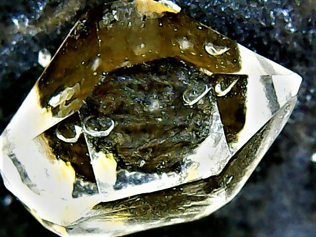 Quartz de septaria dit <<diamant>> Win_2823