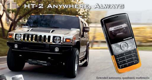 GSM mobile Collector introuvable & neuf avec boitée jamais ouverte pastillé OEM ; Le véritable Téléphone GM H2 jaune devenu introuvable Hummer13