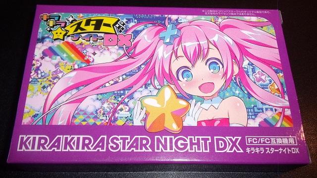 [FAMICOM] Kira Kira Star Night - la triple Review 116