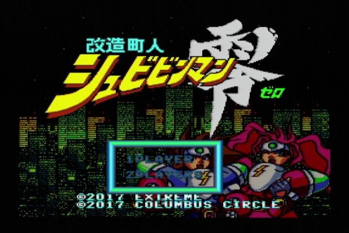 [SNES] Kaizou Choujin Shubibinman Zero, la REVIEW 2018-067
