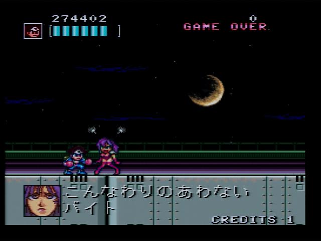 [SNES] Kaizou Choujin Shubibinman Zero, la REVIEW 2018-073