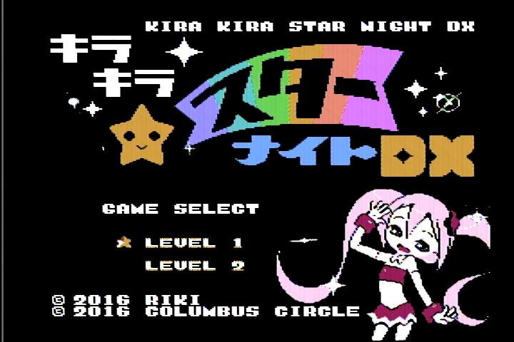 [FAMICOM] Kira Kira Star Night - la triple Review 2018-080