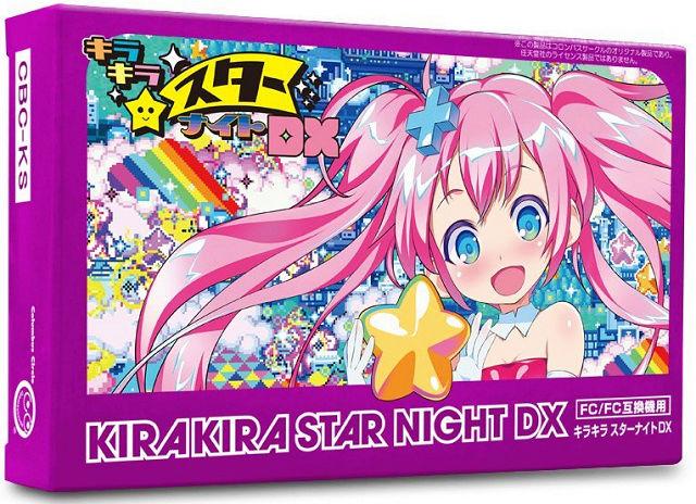 [FAMICOM] Kira Kira Star Night - la triple Review B10