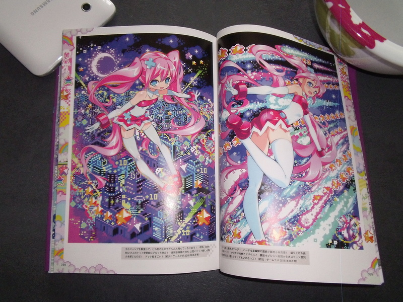 [FAMICOM] Kira Kira Star Night - la triple Review Dscf8721