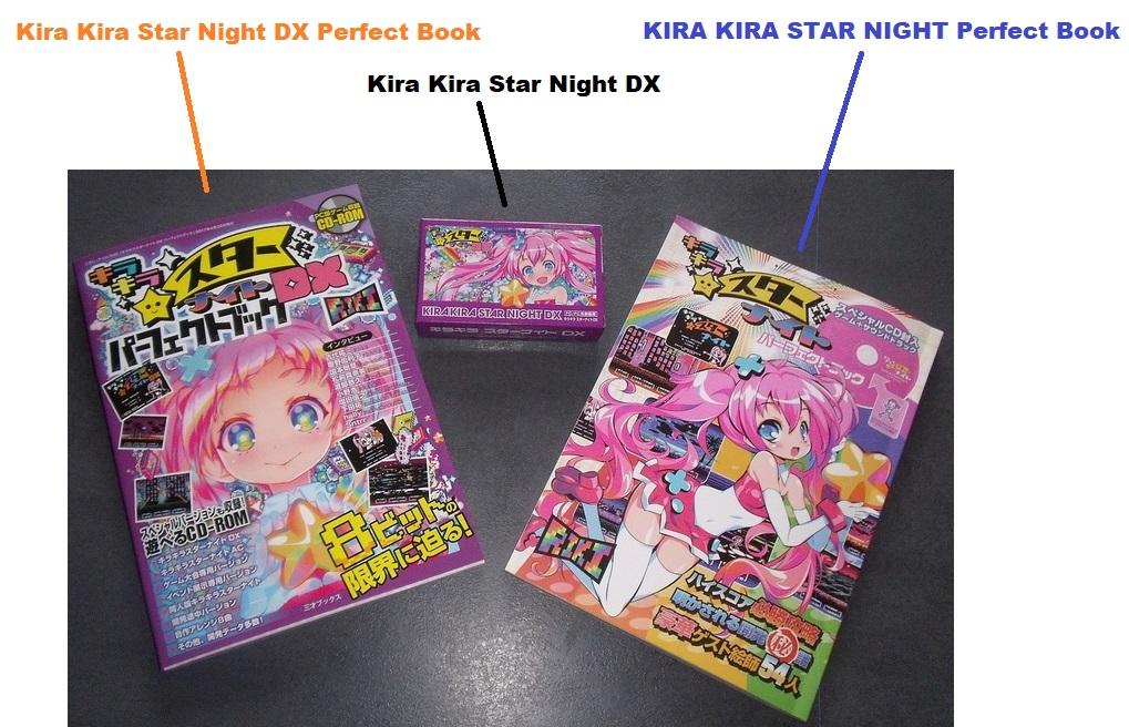 [FAMICOM] Kira Kira Star Night - la triple Review E10