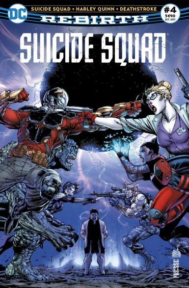 Suicide Squad Rebirth 4 octobre 2017 Suicid10