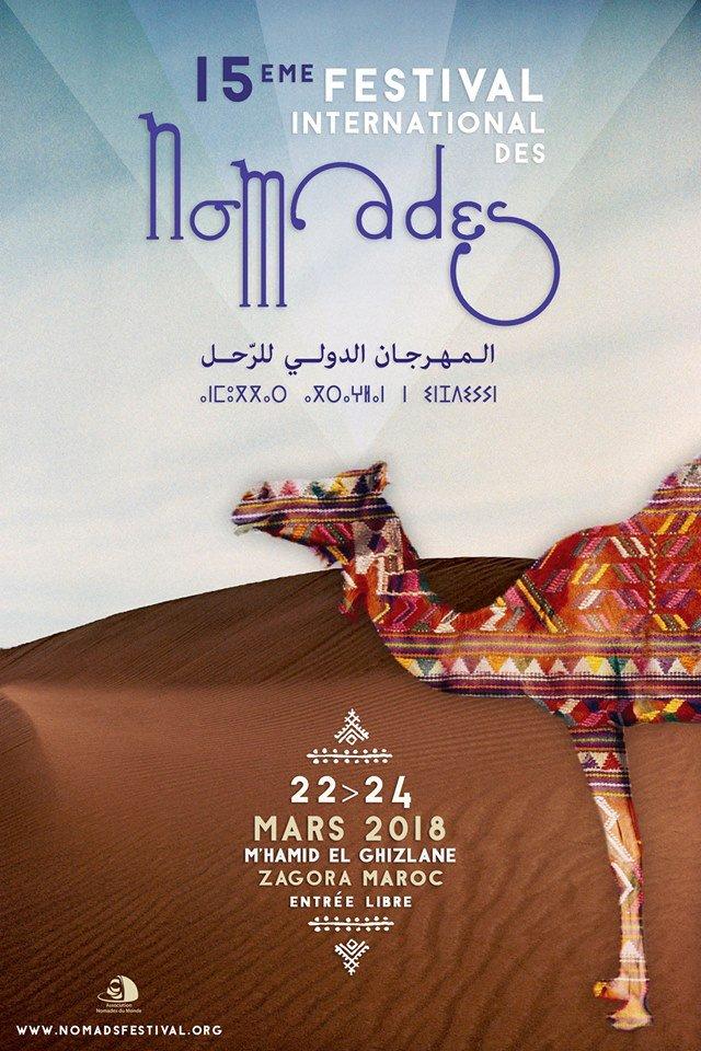 [Ramadan, fêtes... au Maroc] FESTIVAL DES NOMADES 27544910