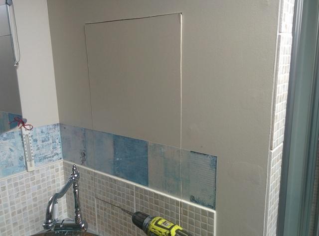 Etagère pour la salle de bain Img_2083