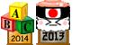 Grand Champion Enigme du Mois 2014 de Bronze + Sushi Argent 2013