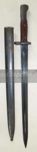 baïonnette mauser export? P1590021