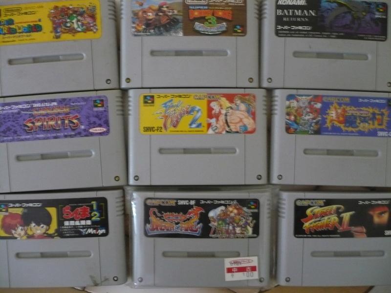 Bons jeux Super Famicom pas chers P1030810