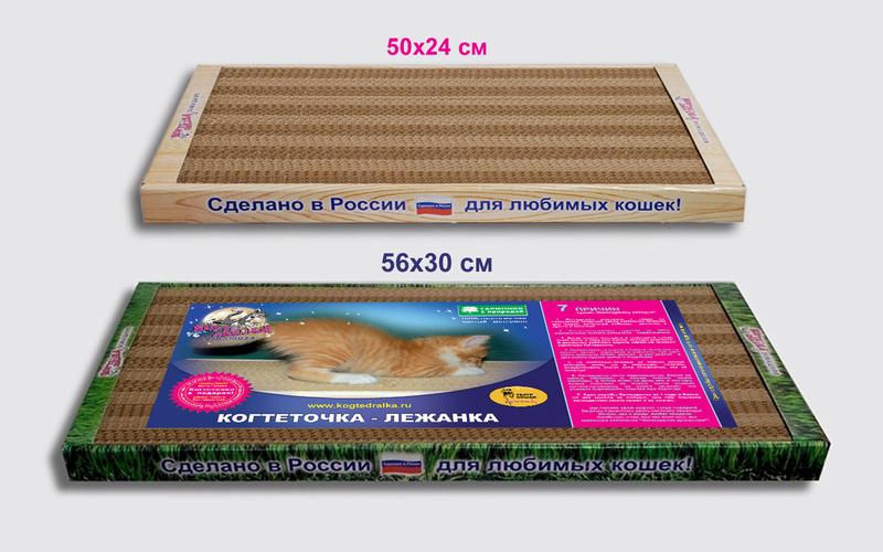 15 апреля 2018 года. Международная выставка кошек. AFC, г.Сургут All_2010