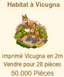 Habitat à Vicugna => Imprimé Vicugna Sans_216