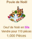 Poule de Noël Sans_223