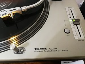 Technics SL-1200 MK5 Turntable Techni13