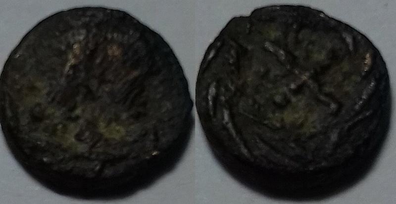 Monnaie à identifier . 20180333