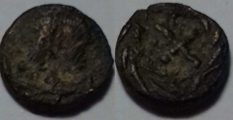Monnaie à identifier . 20180335