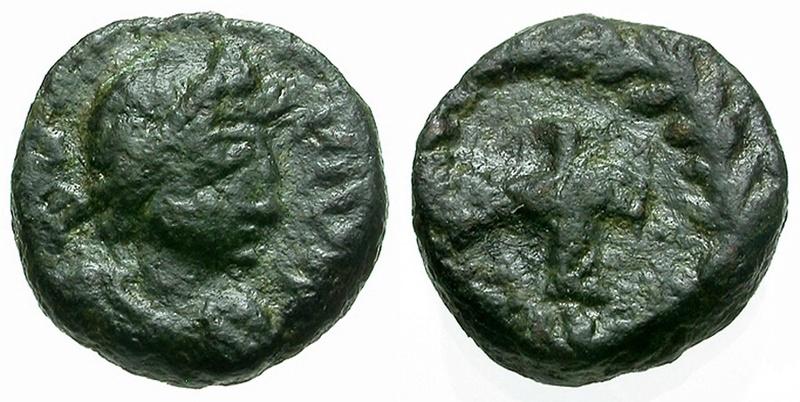 Monnaie à identifier . 8ad4yb11