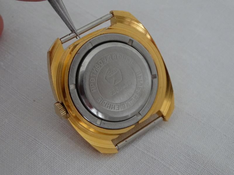 [Vendue] Zarja 1083618 - vintage Dsc02215