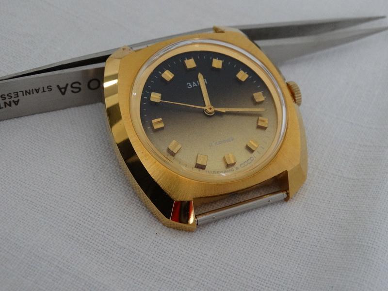 [Vendue] Zarja 1083618 - vintage Dsc02216