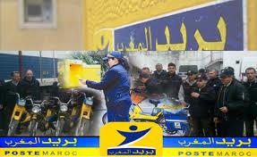 بريد المغرب : لائحة المدعوين لإجراء الاختبار الشفوي لمباراة توظيف 93 ساعي البريد و 10 سائق و 15 عون العمليات و 05 عون مكلف بالعناوين A_oo12