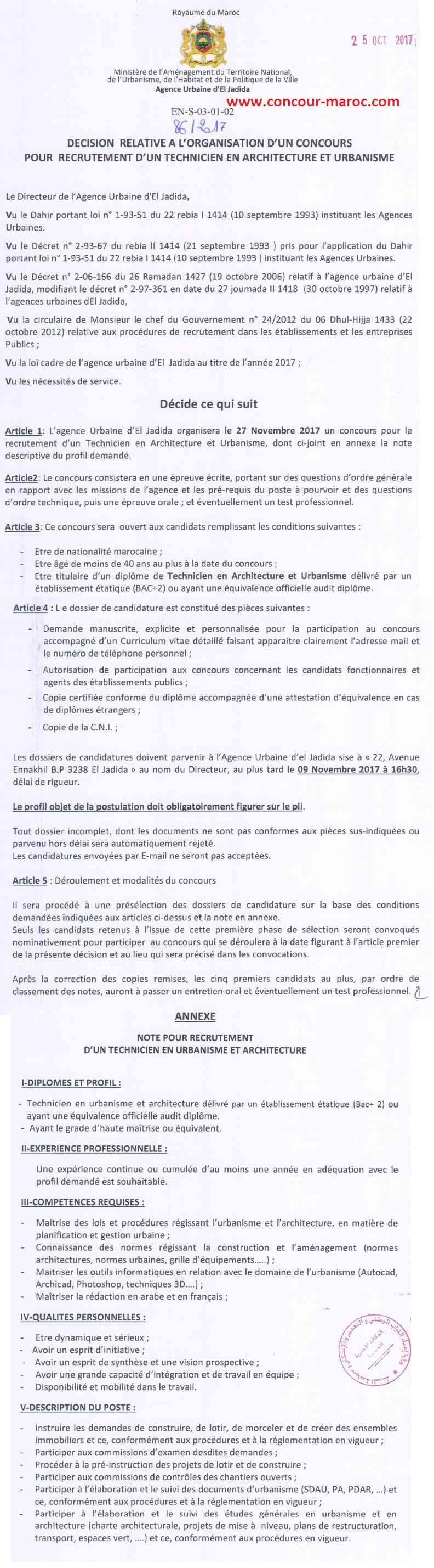 الوكالة الحضرية للجديدة : مباراة لتوظيف 03 تقنيين آخر أجل لإيداع الترشيحات 9 نونبر 2017 Agence14
