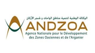 الوكالة الوطنية لتنمية مناطق الواحات وشجر الأركان : مباراة توظيف 06 مناصب في مختلف الدرجات آخر أجل 22 نونبر 2017 Agence17