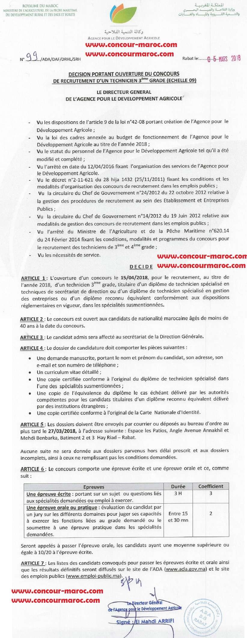 وكالة التنمية الفلاحية : مباراة لتوظيف تقني من الدرجة الثالثة سلم 9 آخر أجل لإيداع الترشيحات 27 مارس 2018  Agence28