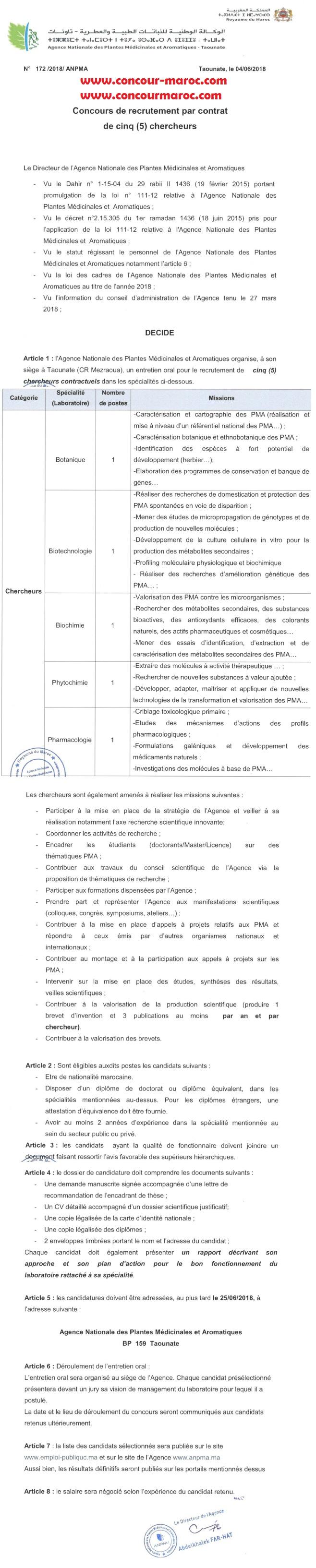الوكالة الوطنية للنباتات الطبية والعطرية بتاونات : مباراة لتوظيف بموجب عقد 05 باحثين آخر أجل 25 يونيو 2018 Agence31