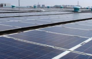 شركة ALMADEN MOROCCO لصناعة و صيانة الواح الطاقة الشمسية توظيف 18 عون انتاج بالحسيمة Almade10