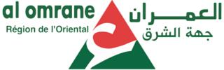 شركة العمران بالجهة الشرقية : مباراة لتوظيف تقني متخصص و مهندس دولة آخر أجل 11 ابريل 2018  Alomra10