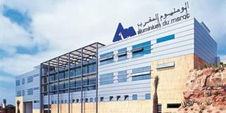 شركة الومنيوم المغرب Aluminium du Maroc : توظيف 3 تقنيين متخصصين بعقد تشغيل دائم بمدينة طنجة Alumin10