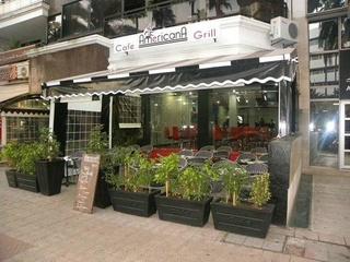 مطاعم امريكانا SMPT (Americana) : توظيف 80 منصب بالدارالبيضاء و طنجة Americ10