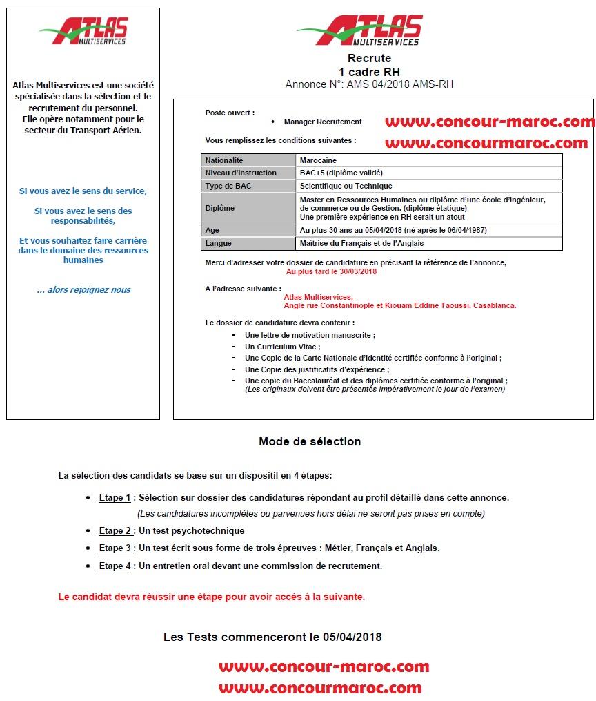 أطلس مولتي سيرفيس : مباراة لتوظيف اطار موارد بشرية آخر أجل لإيداع الترشيحات 30 ابريل 2018  Ams_re10